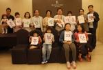 2014년 제10회 내일을 위한 휴 가족의 쉼 참여가족