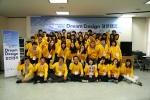 SAP 코리아가 2015년 첫 드림 디자인 캠프를 실시했다.