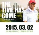오는 10월 6일부터 11일까지 아시아 최초로 인천 송도 잭 니클라우스 골프클럽에서 개최되는 미국팀과 인터내셔널팀의 대항전인 2015 프레지던츠컵의 티켓 판매가 오늘 시작됐다