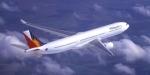 필리핀항공이 3월 1일부터 한국 시장에 대한 서비스를 강화한다.