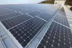 한살림안성물류센터 햇빛발전소