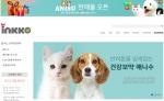 온라인쇼핑몰 인꼬는 고양이 대소변 암모니아 수치를 약 80% 감소시키는 반려동물 건강음료 애니수를 출시했다