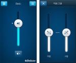 벨톤히어링코리아가 애플사 전용 어플리케이션 히어플러스 한국어 전용 앱을 출시했다