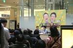 건국대병원이 3일(화) 방송인 '컬투(정찬우, 김태균 씨)'와 함께 인터넷 방송 심통사연을 공개 녹화했다