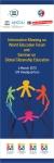 아태교육원이 2015 세계교육포럼 인포세션 및 글로벌시민교육 세미나를 공동주최한다