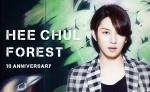 김희철숲 프로젝트 홍보 이미지