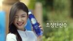 배우 김유정의 초정탄산수 TV광고 이미지
