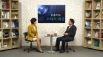 조윤미의 소비자세상 3회