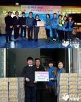 SWGT가 지역아동센터 아이들을 위해 바나나우유 1만 3천개를 2차례에 걸쳐 사단법인 함께하는 사랑밭에 기증했다