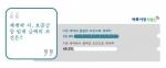 벼룩시장부동산이 세입자 620명을 상대로 세입자들의 재계약 실태에 대해 설문조사한 결과, 58.9%가 재계약 시점이 온다면 기존 집을 재계약 한다고 답한 것으로 나타났다