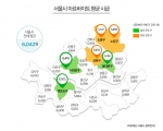 서울시 알바 평균시급 인포