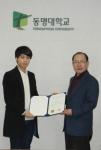 동명대 박종민 씨, 자신의 간 65%를 아버지께 이식