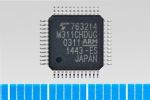 도시바, 스마트 계측기용 ARM® 코텍스-M3 기반 마이크로컨트롤러 TMPM311CHDUG 출시