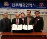 한국효행인성교육운동본부가 효행 교육을 통한 참된 인성과 화합을 강조, 진정한 하모니 사회를 구현하기 위해 노력하고 있어 눈길을 끈다