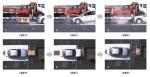 신도산업㈜은 자사의 TMA인 트럭쿠션탱크60(모델명 SD-TMA60-S1)이 최근 한국도로공사 도로교통연구원이 실시한 TMA 1등급(60km/h) 실차충돌 테스트를 통과했다