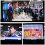 제비오코리아는 11일 SBS모닝와이드 알뜰쇼핑정보를 통해 2015년 봄맞이 끝장세일이 소개되어 시청자들의 큰 관심을 받았다