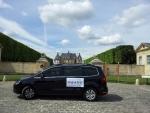자유나침반여행사가 유럽 자유여행객을 위해 365일 무료픽업을 제공한다