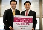 LG유플러스가 서울시 용산구청에서 용산구 내 자립청소년 지원을 위한 임직원 기금을 전달했다