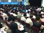 신우성학원, 과학영재학교 자기소개서 작성법 학부모 무료간담회 추가 개설