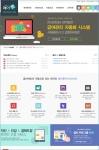 예스폼이 급여관리를 온라인으로 자동화할 수 있는 페이존(www.payzon.co.kr) 사이트를 오픈했다.