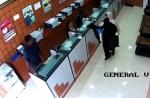 환전소 내부의 CCTV에 찍힌 장면