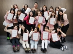 제 1기 우먼스톡 서포터즈 예순이 단체 사진
