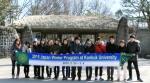 건국대학교가 지난 2월 23일(월)부터 3월 6일(금)까지 제7회 2014 동계방학 일본단기프로그램을 실시했다.
