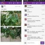 앱 사용 화면