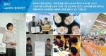 한국내쇼날인스트루먼트는(이하 한국NI, ni.com/korea) 오는 3월 9일(월)부터 4월 10일(금) 자정까지 캠퍼스 LabVIEW 동아리를 모집한다.