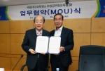 우정공무원교육원과 국립대구과학관은 무한상상실 활성화를 위한 협력 강화 등을 위한 업무협약을 17일 체결하였다