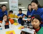 한국지멘스는 18일 서울 영등포구에 위치한 대영 초등학교에서 초등학생 100여명과 함께 친환경 과학 교육 프로그램 '지멘스그린스쿨'을 진행했다. 참가 어린이들이 지멘스 임직원과 대학생 서포터즈의 도움을 받아 친환경 에너지 실험을 하고 있다.
