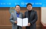 사진 왼쪽부터 대림대학교 남중수 총장과 ㈜대림화학 신홍현 대표