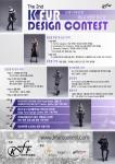 제2회 케이 퍼 디자인 콘테스트 포스터