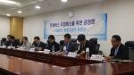 새누리당 김상민 국회의원과 전국전세버스협동조합연합회가 공동주최로 17일 국회의원회관 제5간담회의실에서 전세버스 지입해소를 위한 공청회를 개최했다