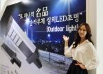 2015 코리아 나라장터 엑스포에 참여한 LED전문기업 솔라루체가 실외 LED조명을 중심으로 소개했다