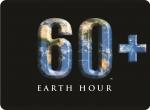 세계자연기금 2015 지구촌 전등끄기 캠페인이 개최된다