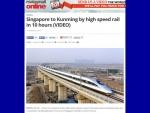 싱가폴- 중국까지 아시아 철도 연결