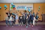 CMS에듀케이션(대표 이충국)은 10대를 위한 페이퍼진 Future Makers를 창간하고, 이를 기념하기 위해 3월 11일(수) 오후 4시, 서울 코엑스 컨퍼런스룸에서 창간 기념식을 진행했다.