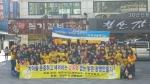 한국NGO레인보우와 광명경찰서가 주관하고 원진성형외과가 후원하는 성폭력예방 캠페인이 지난 3월 14일 광명시 철산동 문화의 광장에서 열렸다