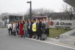 중국의료진이 LG생명과학 기술연구원에 방문했다.