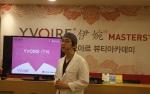 코디성형외과 홍현준 대표원장이 강연을 하고 있다.
