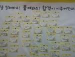 지난 3월 17일부터 19일까지 에듀윌 9급 공무원 학원에서 공무원 시험 D-100일 이벤트를 진행했다.