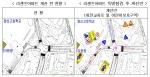 도로교통공단 서울지부(황덕규)가 3월부터 아파트단지 내 교통사고 위험이 높은 아파트를 대상으로 교통안전 특별점검을 실시하고 있다.