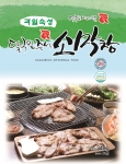 GS수퍼마켓은 25일부터 전국 매장에서 소막창∙대창과 돼지막창 등 3종을 판매한다