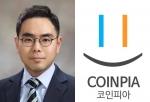 홍기훈 홍익대 경영학과 교수