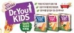오리온이 아기과자 시장 1위 브랜드 닥터유 키즈를 약국에서도 판매한다.