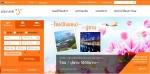 제주항공 태국어 홈페이지