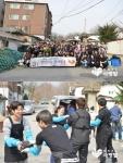 사단법인 함께하는 사랑밭이 21일 서울시 노원구 상계동에 위치한 희망촌에서 식지 않는 연탄 캠페인을 펼쳤다