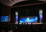 이노그룹이 23일 코엑스에서 통합솔루션 출범식 및 비전발표회를 개최했다