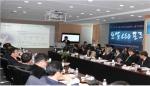 한국보건복지인력개발원이 제39회 오송CEO포럼을 개최했다